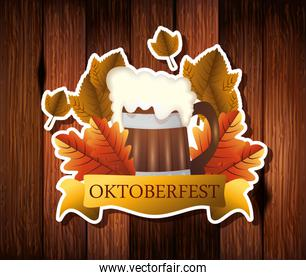 oktoberfest poster with jar beer and decoration