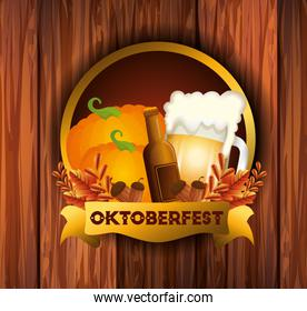 oktoberfest poster with beers and pumpkins