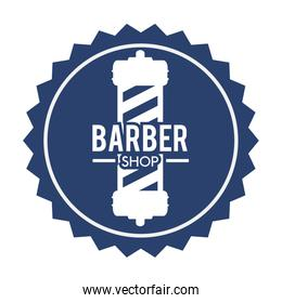 professional barber shop icon