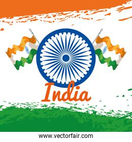 india emblem with flags and traditional holiday