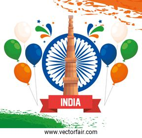 architecture with india emblem and balloons with ribbon