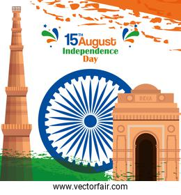poster of india emblem with architecture decoration