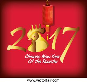2017 Chinese Year of the Rooster poster