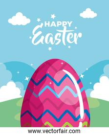 happy easter card with egg decorated