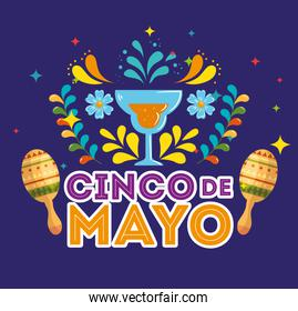 cinco de mayo poster with cocktail and decoration