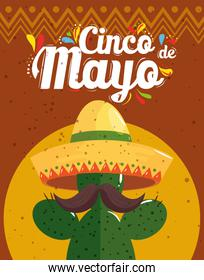 cinco de mayo poster with cactus and hat wicker