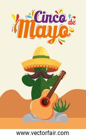cinco de mayo poster with cactus and guitar