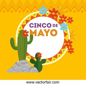 cinco de mayo poster with cactus and decoration