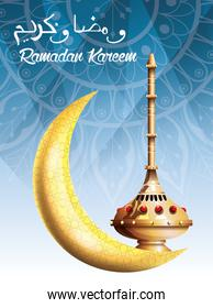 ramadan kareem celebration card with moon and lettering