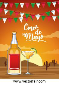 cinco de mayo celebration card with tequila bottle and cups