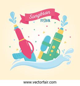 songkran festival plastic water guns splash