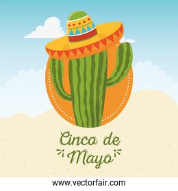 cinco de mayo greeting card cactus with hat mexican celebration
