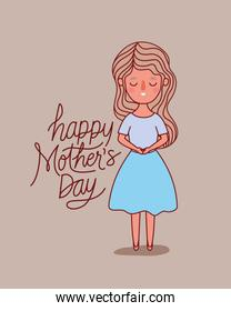 Mother cartoon with happy mothers day text vector design