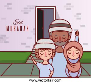 Muslims father daughter and son cartoons celebrating ramadan eid mubarak outside house vector design