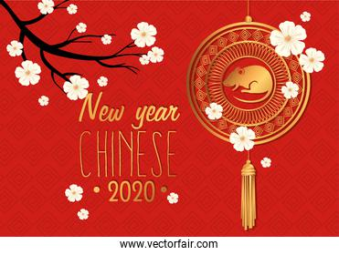 happy new year chinese 2020 with decoration