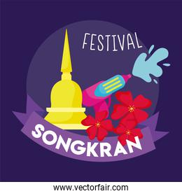 card of songkran festival in thailand