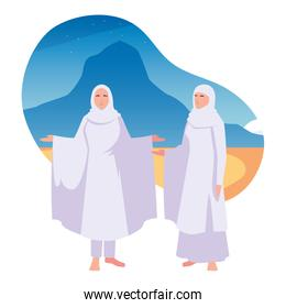 women pilgrim hajj , day of Dhul Hijjah