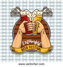 Oktoberfest Celebration, Beer festival poster design