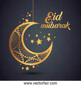 eid mubarak poster with moon and decoration