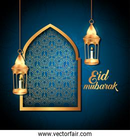 eid mubarak poster with lanterns hanging and decoration