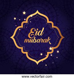 eid mubarak poster with decoration