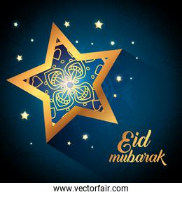 eid mubarak poster with star and decoration