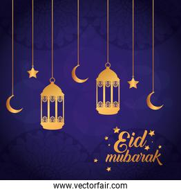 eid mubarak poster with lanterns and decoration hanging