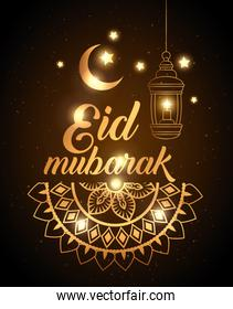 eid mubarak poster with lantern and moon decoration