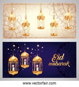 set of eid mubarak posters with decoration