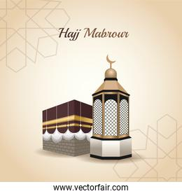 hajj mabrur celebration with mosque tower