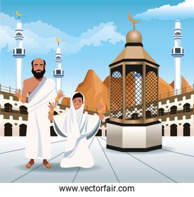 hajj mabrur celebration with people in mosque