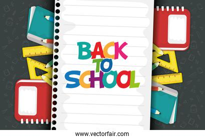 back to school card with set supplies