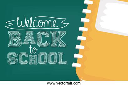 back to school card with notebook