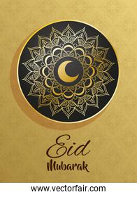 eid mubarak celebration golden mandala and moon