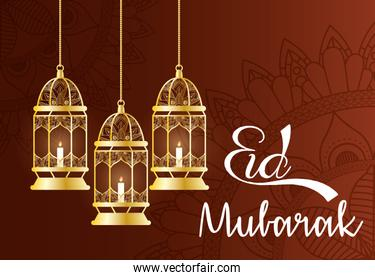 eid mubarak celebration lamps hanging