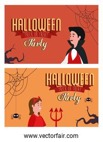 poster of party halloween with people disguised