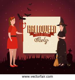 poster of party halloween with women disguised