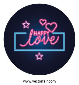 happy lettering with heart and stars in frame circular