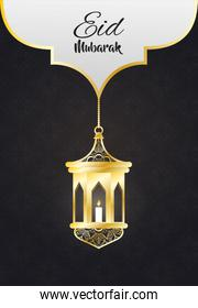 golden lamp ramadan kareem decoration