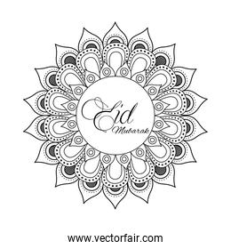 mandala ramadan kareem decoration icon