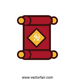 chinesse new year patchment with letter