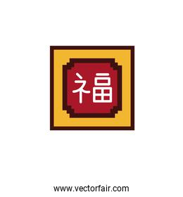 chinesse new year square frame with letters