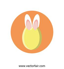 egg with rabbit ears, block style icon