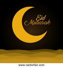 Eid mubarak gold moon vector design