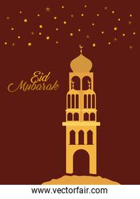 Eid mubarak gold temple and stars vector design