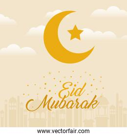 Eid mubarak moon with star clouds and city buildings vector design
