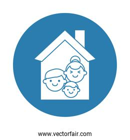house with family silhouette block style icon