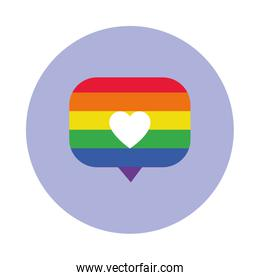 speech bubble with pride flag and heart icon, block style