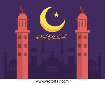 eid mubarak celebration card with mosque cupules and moon