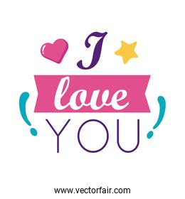 I love you text with heart and ribbon flat style icon vector design